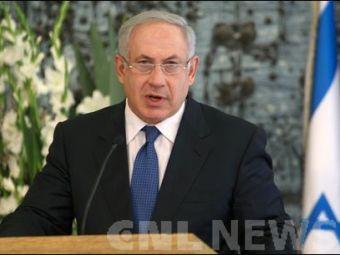 Лидер Израиля отдыхает, изучая Библию каждые выходные